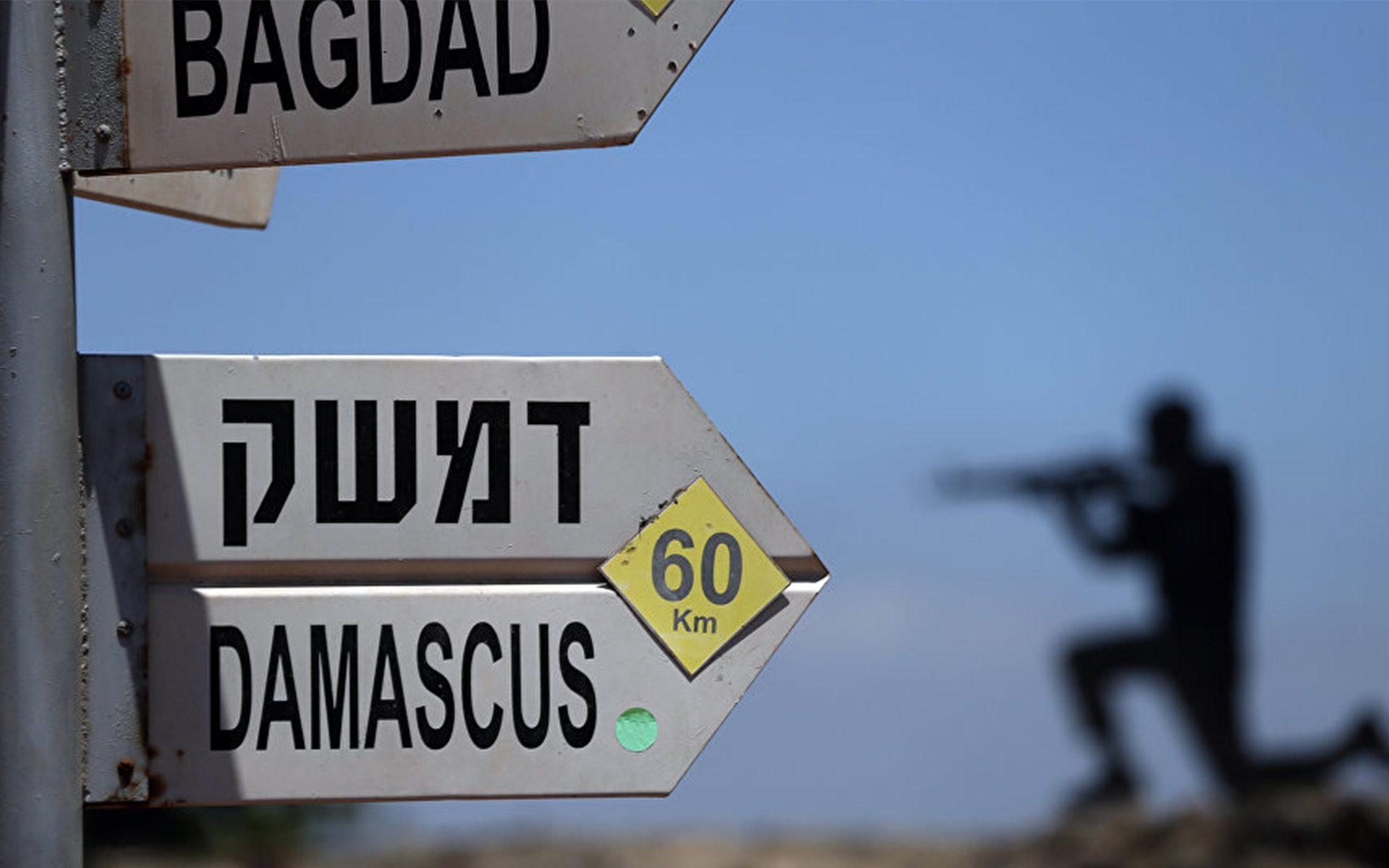 Israel and de-escalation zone in Syria