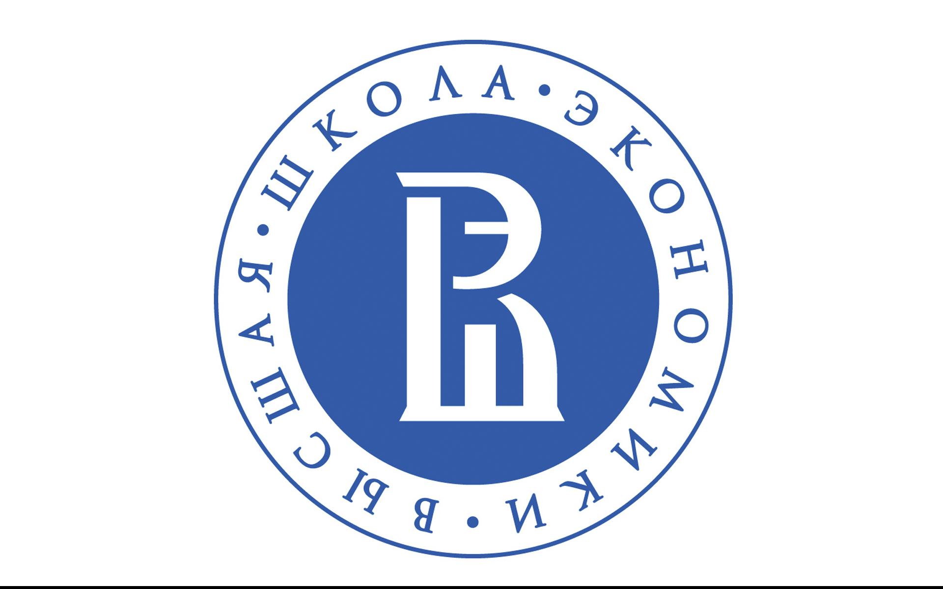ЦКЕМИ объявляет набор на исследовательскую стажировку