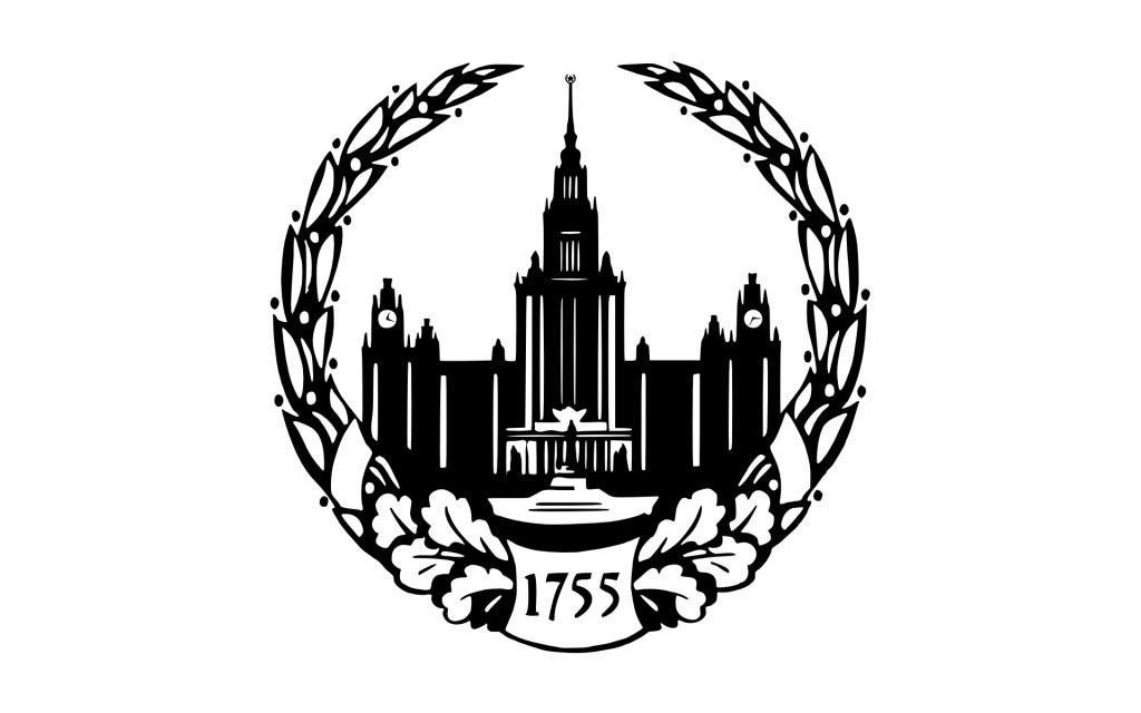 """Международная научная конференция студентов, аспирантов и молодых учёных """"Ломоносов-2018"""""""