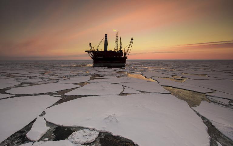Обновленная заявка РФ на расширение континентального шельфа в Арктике