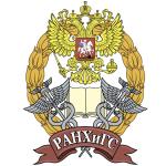 """""""Школа по Центральной Азии – 2018"""". Открыт прием заявок"""