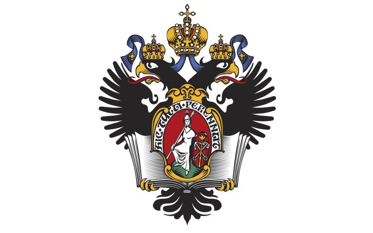 Российско-европейский конкурс научных статей магистрантов и аспирантов