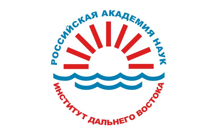VIII международная научная конференция молодых востоковедов