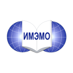 Конкурс для молодых ученых на участие в международном научно-экспертном форуме «Примаковские чтения»