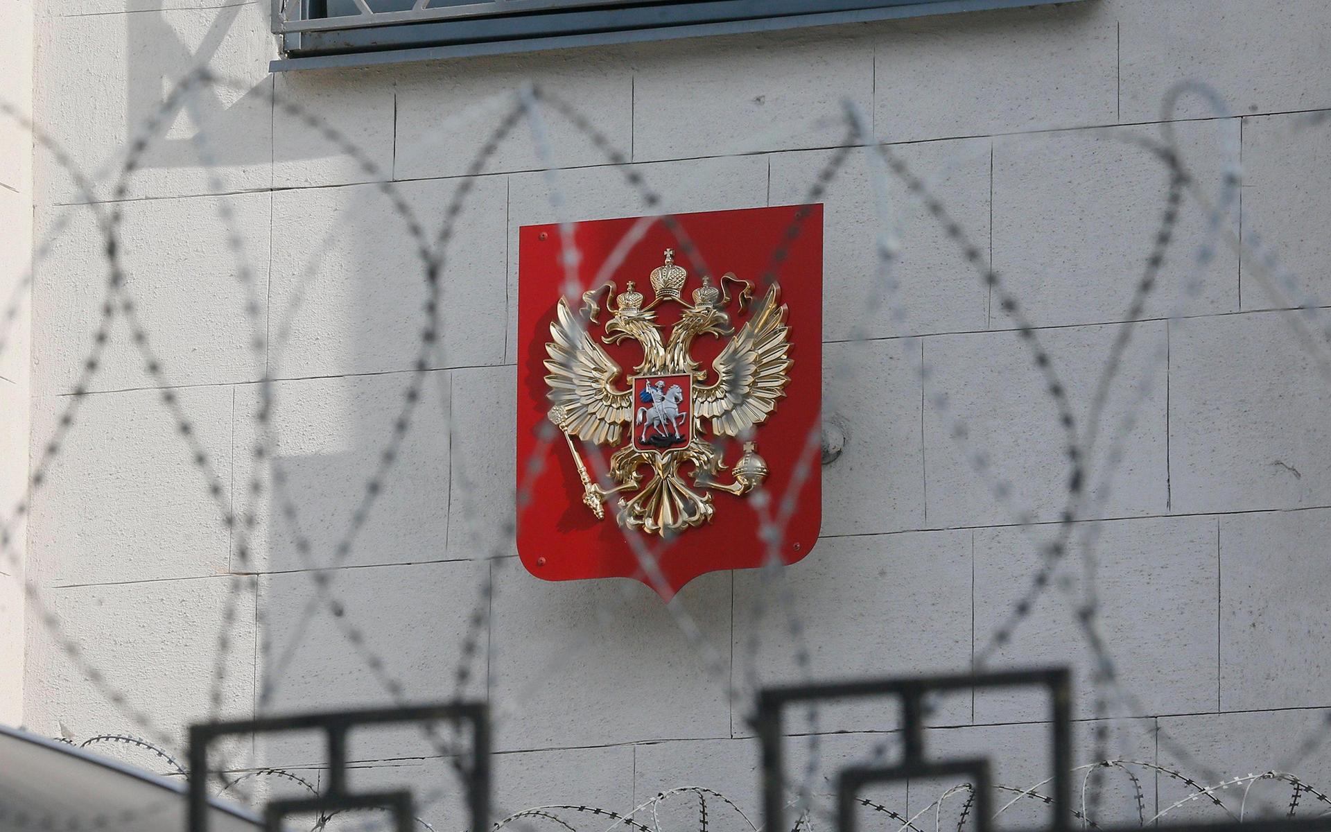 """Российские дипломаты, высланные в связи с """"делом Скрипаля"""""""