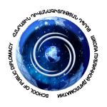 «Международная школа публичной дипломатии стран СНГ»: прием заявок