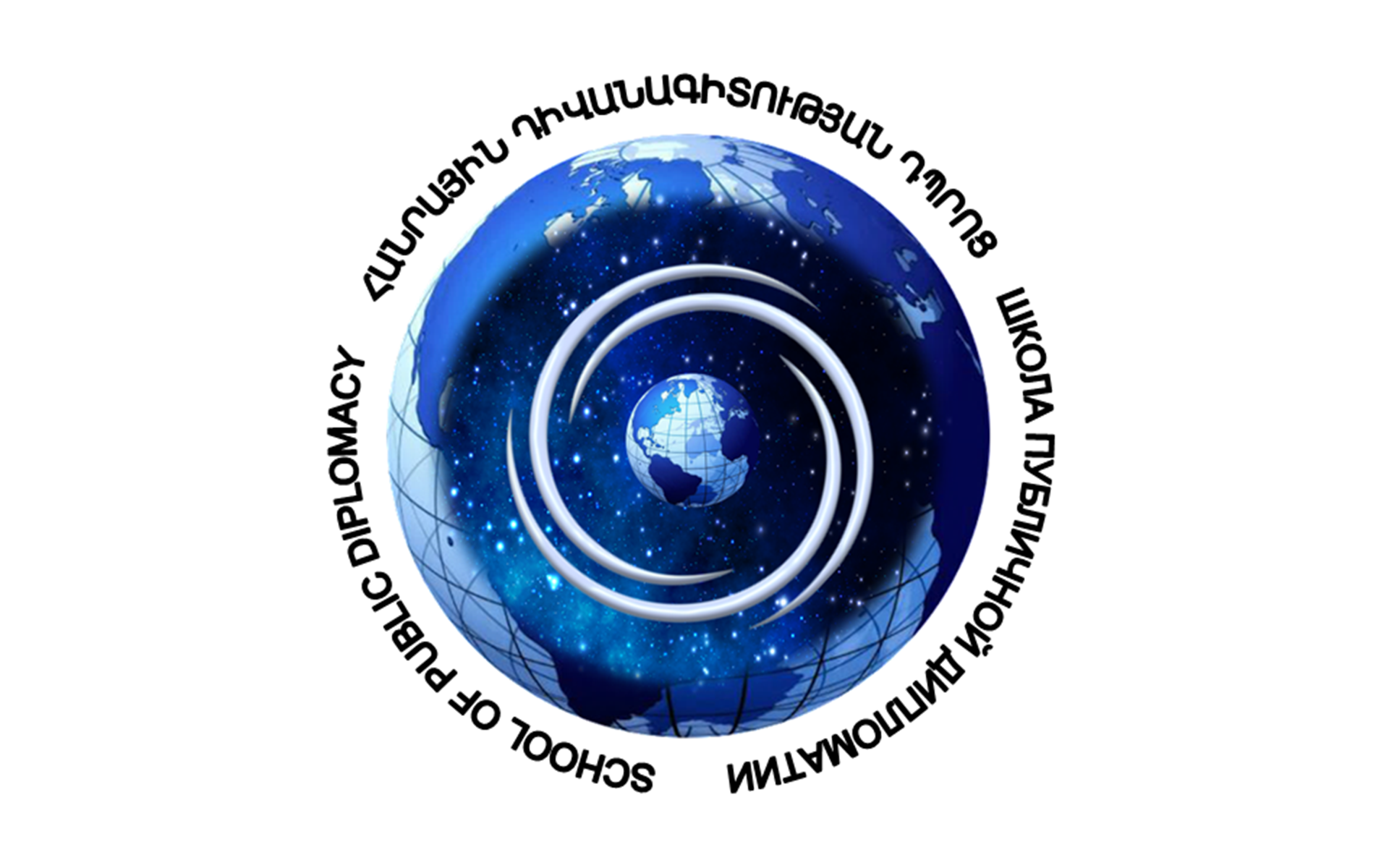 «Международная школа публичной дипломатии СНГ 2018-2»: прием заявок