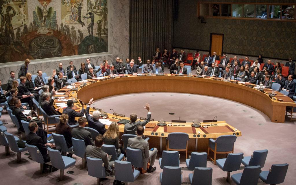 Кто чаще использует право вето в СБ ООН?