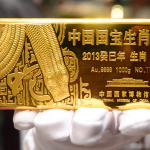 Зачем Китай укрепляет свою валюту