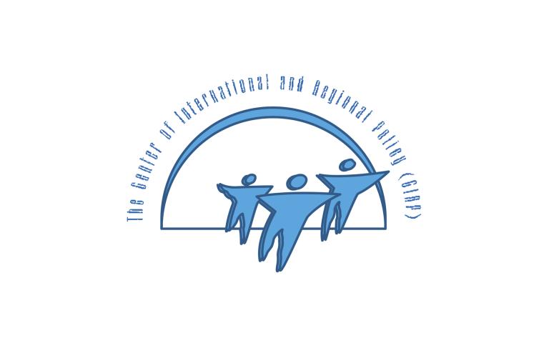 """Международная летняя школа """"Россия и Запад: в поиске региональной стратегии в Юго-Восточной Европе"""""""
