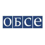 Стажировка в бюро ОБСЕ (Варшава): толерантность и недопущение дискриминации