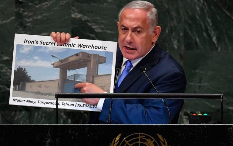 Обзор выступления Б.Нетаньяху на ГА ООН