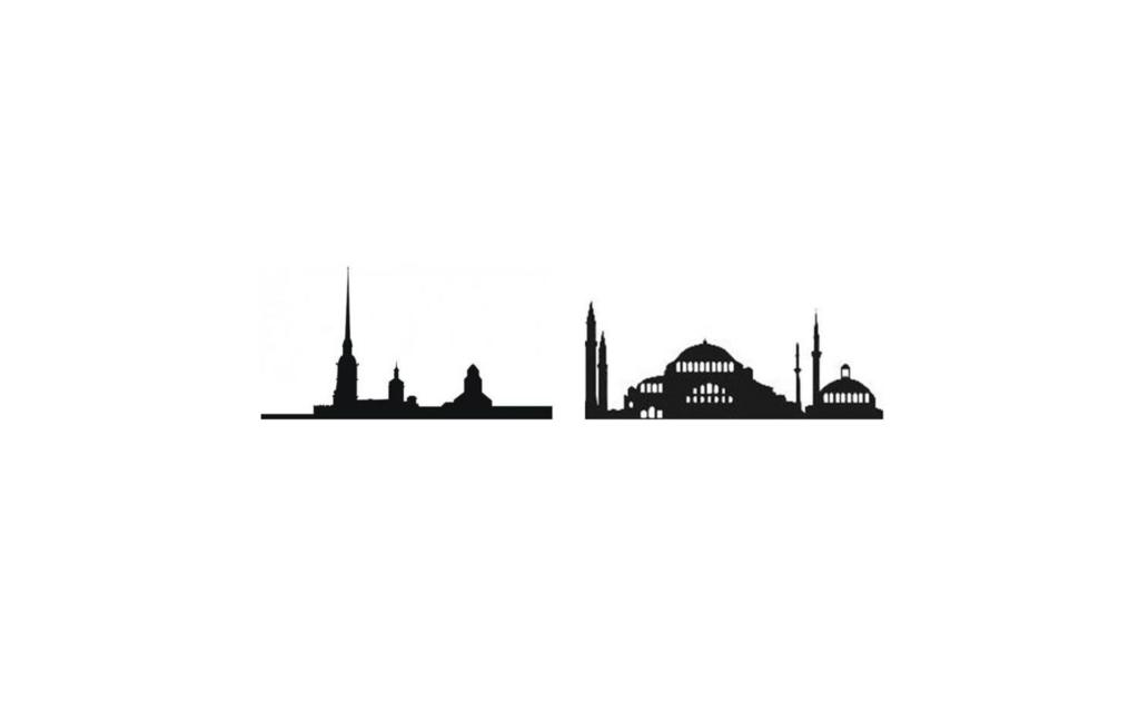 """Форум """"Россия и тюркский мир: взгляд молодежи из России и Киргизии"""""""