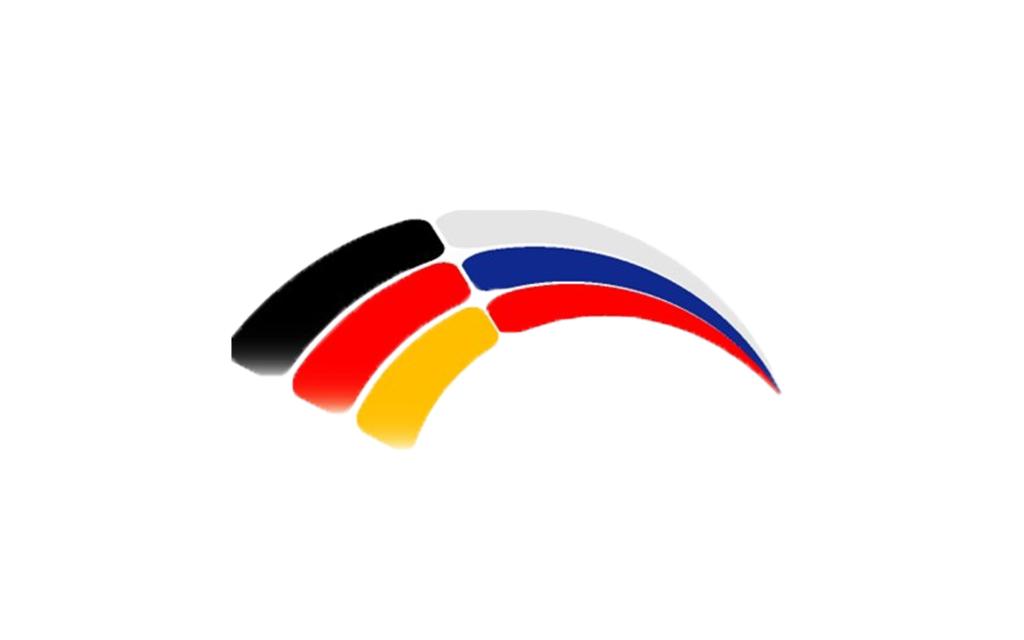XVI Российско-Германский молодёжный форуме в Берлине – 2019