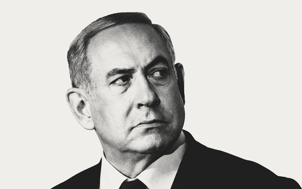 """""""Король Биби"""": к итогам выборов в Израиле"""