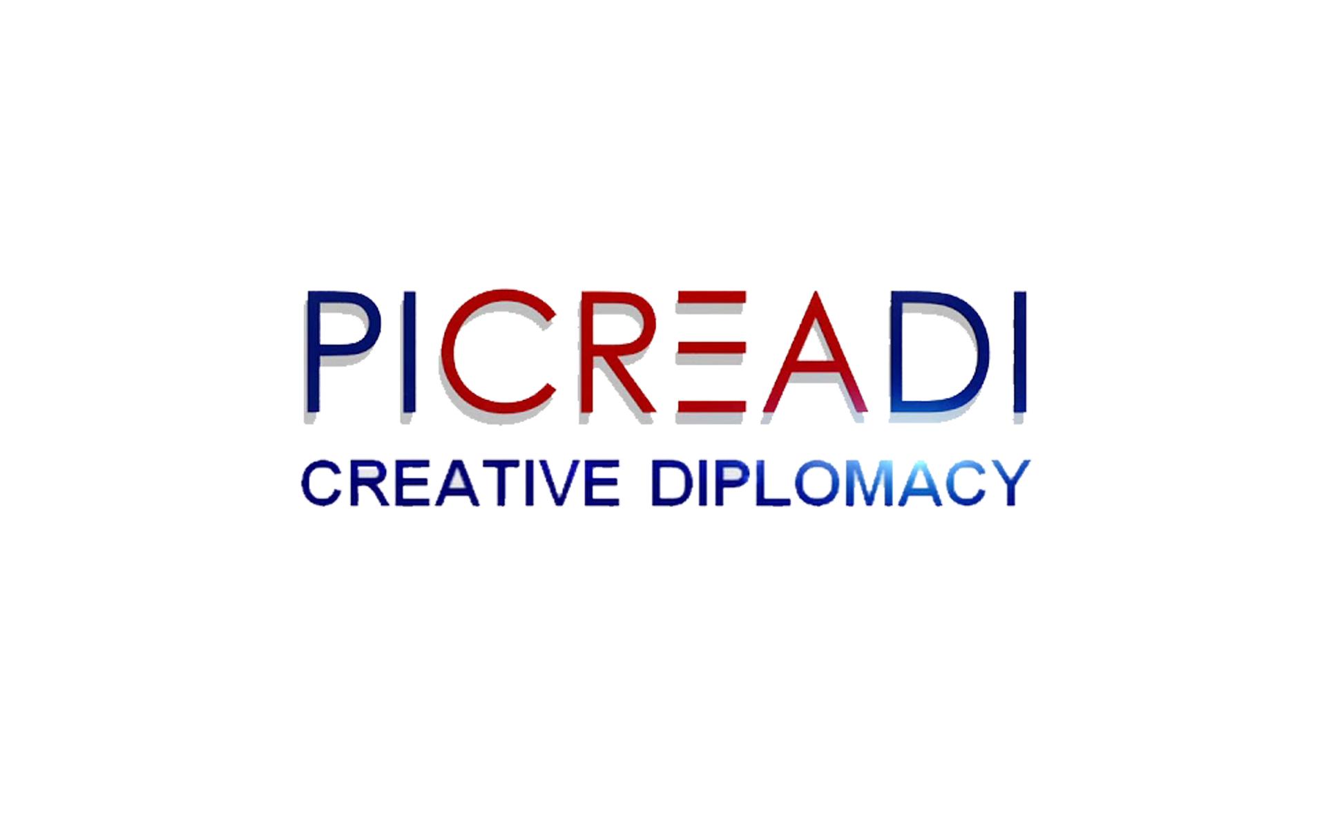 Вакансия в общественной инициативе «Креативная дипломатия»