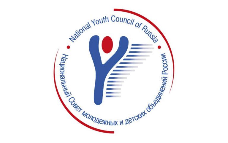 """Таджикско-Российский молодёжный форум """"Сотрудничество ради безопасности"""""""