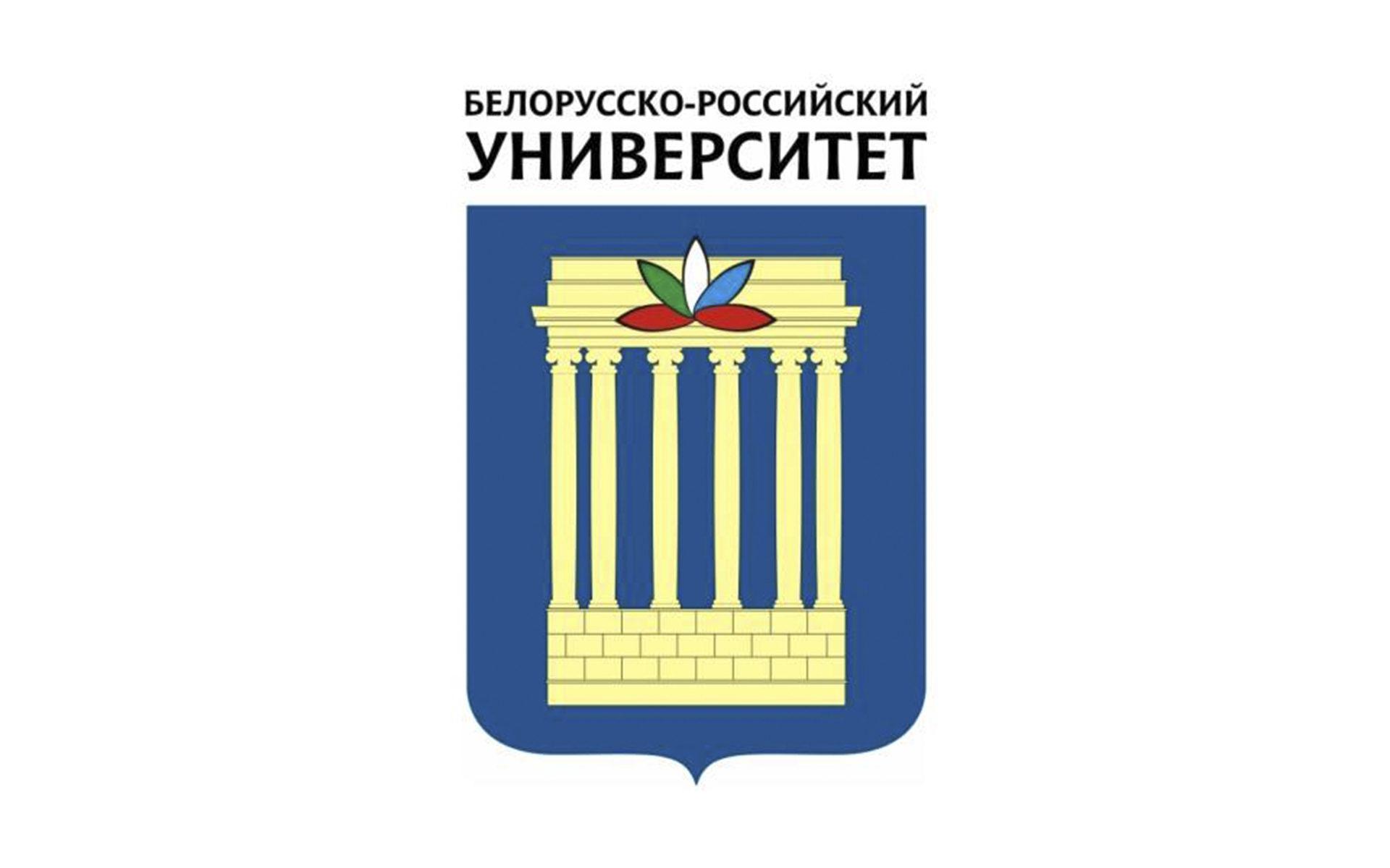 """Международная научно-практическая конференция """"Россия – Беларусь: 20 лет Союзному государству"""