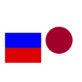 Японо-Российский молодёжный форум