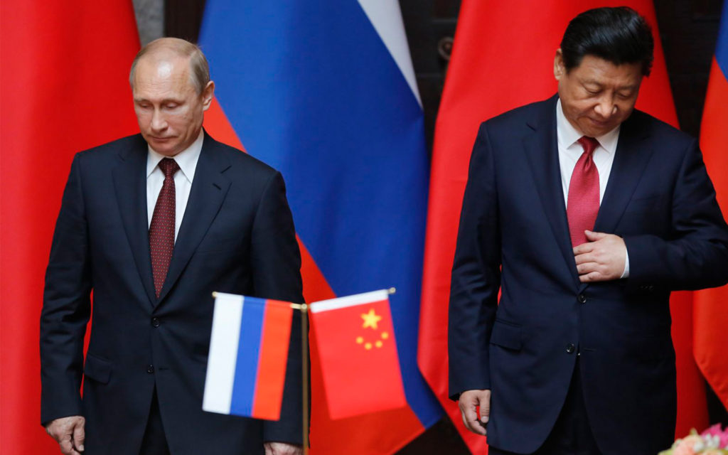 Competing or complimentary: which is the most appropriate label of Russia and China's regional projects in Central Asia?