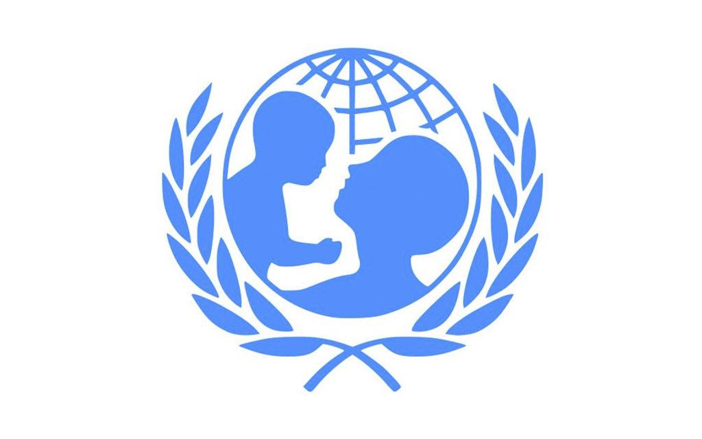 Удалённая стажировка в ЮНИСЕФ. Управление по внутренним ревизиям и расследованиям