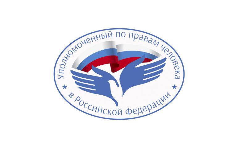 Всероссийский конкурс научных студенческих работ «Россия и ООН: 75 лет партнерства»