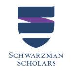 Программа С. Шварцмана с присуждением стипендии