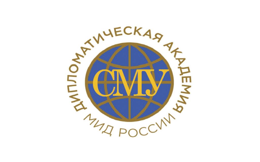 Конкурс эссе на тему «Россия и Запад: пути налаживания отношений»