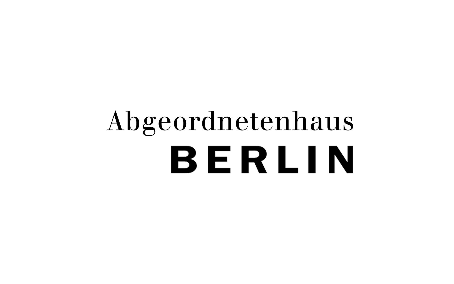 Стипендиальная программа Палаты депутатов Берлина