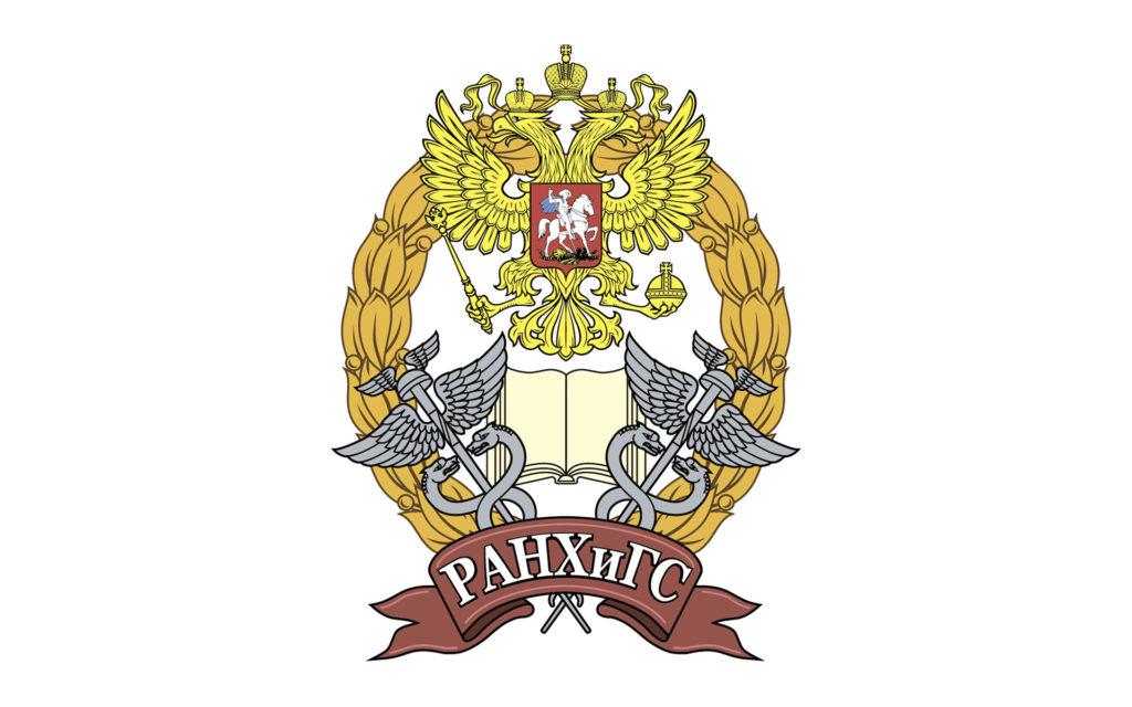Онлайн-дискуссия «Как России избавиться от ресурсного проклятья?»