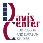 Ветер перемен? Фиона Хилл о российско-американских отношениях
