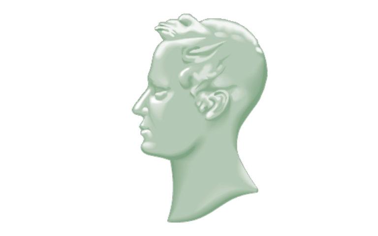 Стипендии фонда имени Александра фон Гумбольдта для будущих лидеров