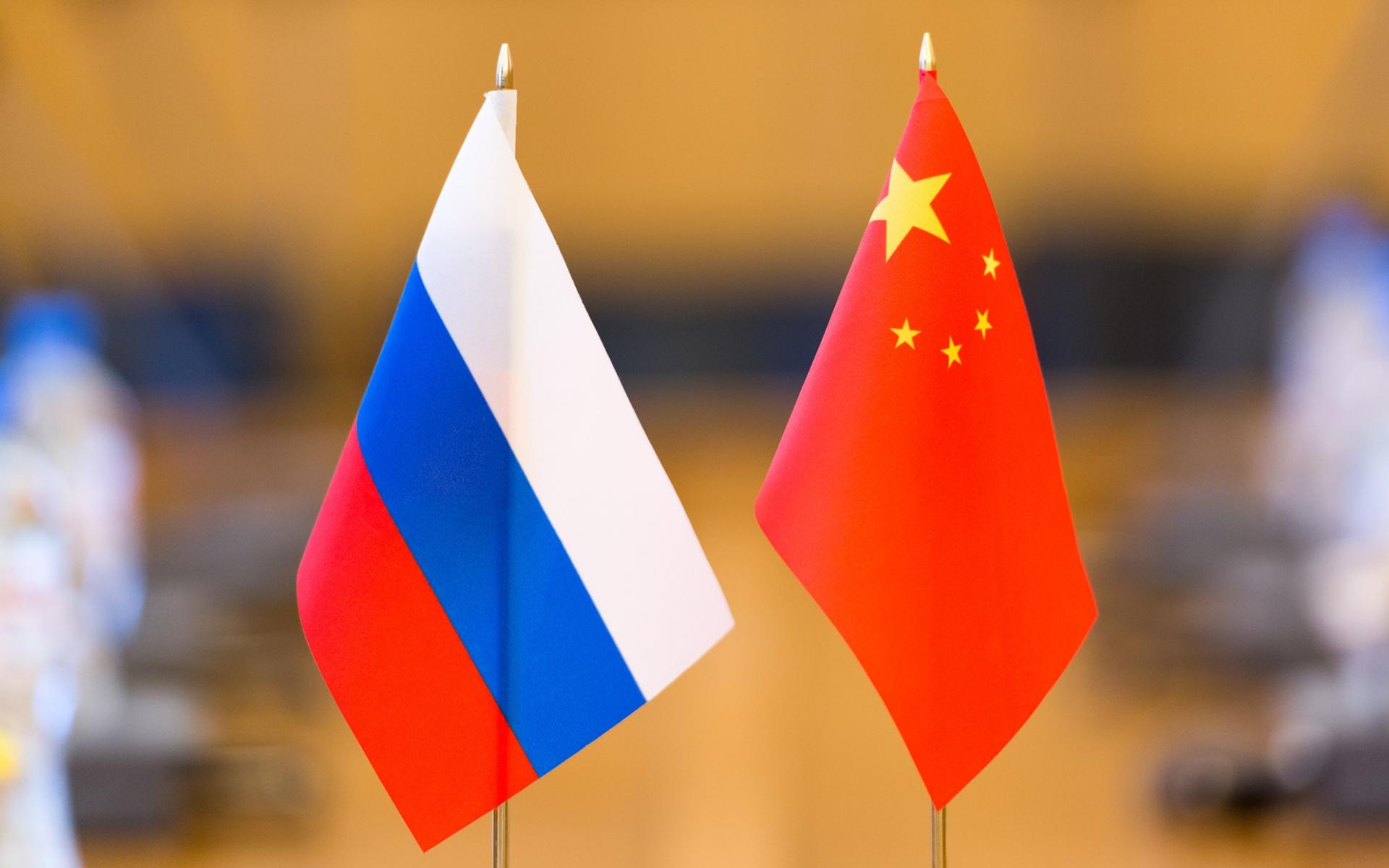 Образ России в Китае: СМИ и мозговые центры (доклад)
