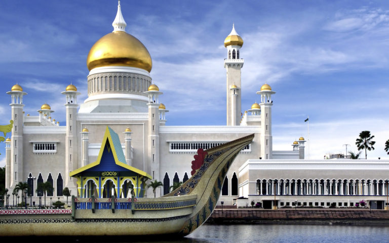 Islam and National Identity: The Case of Brunei